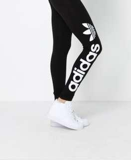 Adidas tights/gym/active wear size 8