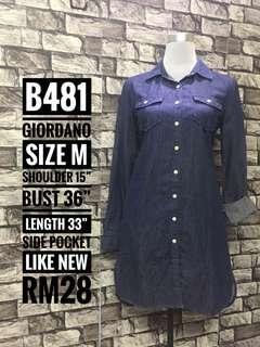 Giordano Denim Long Sleeve Shirt