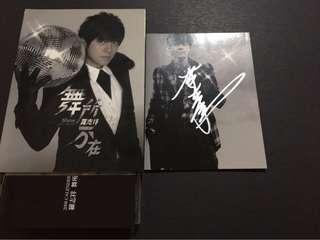 🚚 小豬羅志祥親筆簽名CD