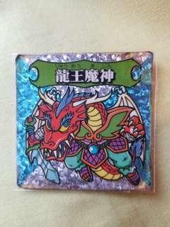 中古 零食貼紙 謎之伝說 龍王魔神