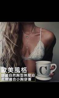 🚚 歐美自然胸型 黑色蕾絲無鋼圈內衣
