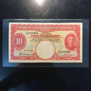 $10 Malaya 888 Lucky Leopard 🐆 Number, GEF Condition 马来亚 $10 888 豹子号 发发发!