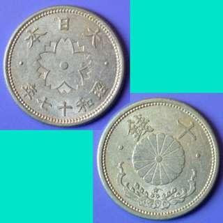 Coin Japan 10 Sen 1942 Showa 17  Y61a