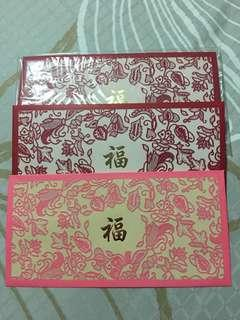 Limited edition red packet SIA 2019