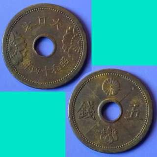 Coin Japan 5 Sen Showa Yr 14 1939 Y57