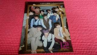Wanna One Nothing Without You Group Calendar
