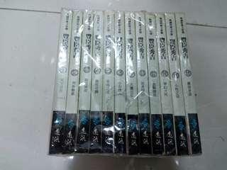 豐臣秀吉 小說(全12本)