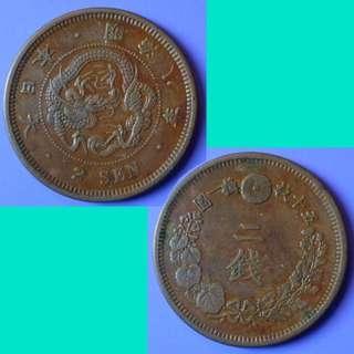 Coin Japan 大日本帝國 2 Sen 1875 Meiji year 8 Square Scale Dragon Y#18.1