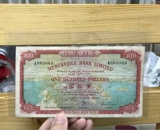 1973年有利銀行地圖100