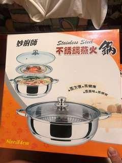 不秀鋼蒸火鍋
