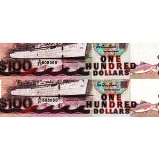 $100 A20 A21 808080 running pair lucky UNC