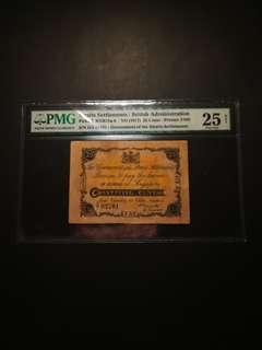 Straits Settlement 25 Cents 1917 (PMG25NET)