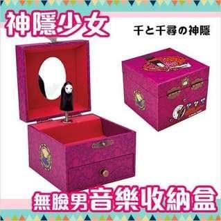 宮崎駿正版神隱少女音樂盒