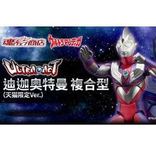 全新 天貓限定 Ultra Act Ultraman 咸超 迪加 迪迦 Tiga 複合型 啡盒未開