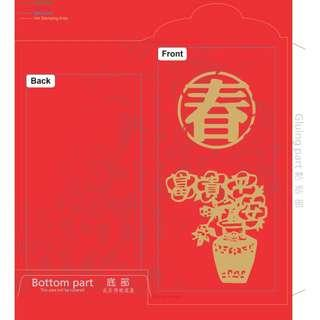 """""""Red"""" Packet Printing - quality money packet printing service at lower price"""
