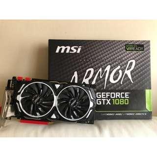 MSI GTX 1080 Armor 8GB / GTX1080