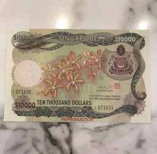 Singapore 🇸🇬 $10000 Orchid Series Reproduction, $10k Reproduction Replacement Z/1 071691 With Watermark