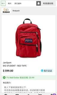 99%new Jansport Backpack Big Student