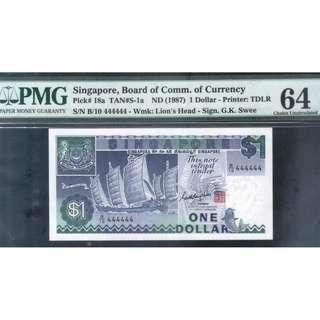 $1 Ship B10 444444 PMG64