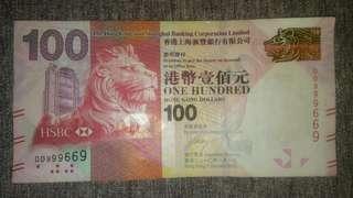 匯豐100蚊紙幣 DD999669