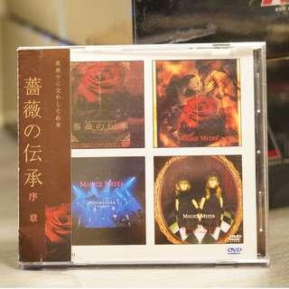 Malice Mizer DVD