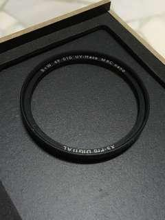 B+W 49mm uv haze mrc nano filter