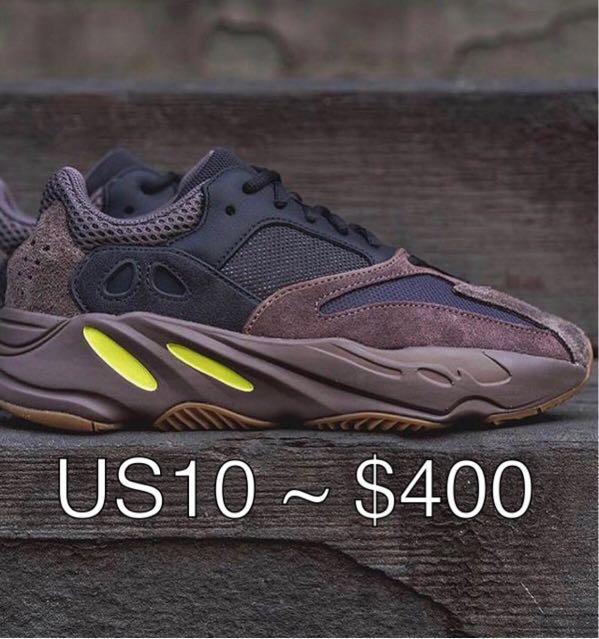 393fd855d Adidas Yeezy 700 Mauve