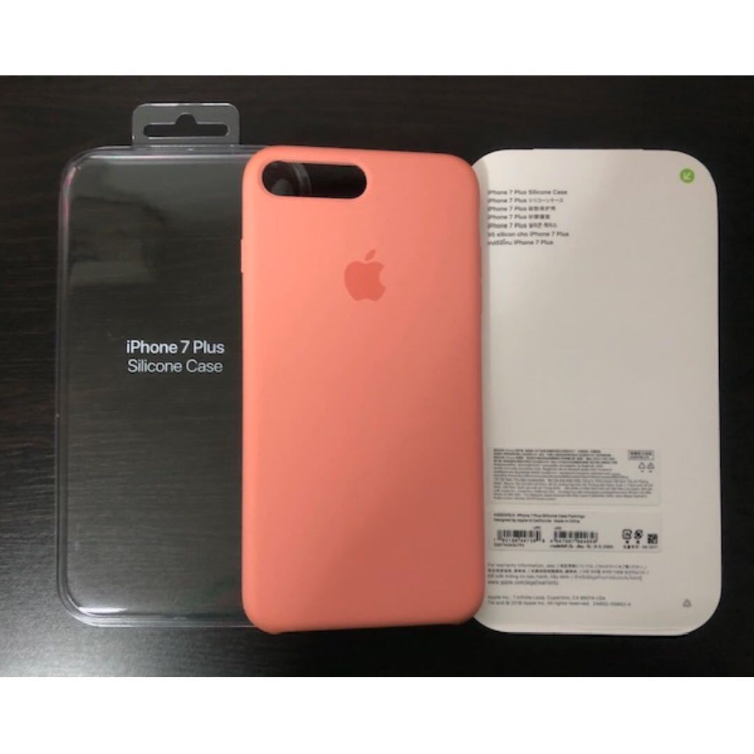 newest 21f72 2f214 Apple iPhone 8&7 Plus Silicone Case(Flamingo) + 3 Free cases