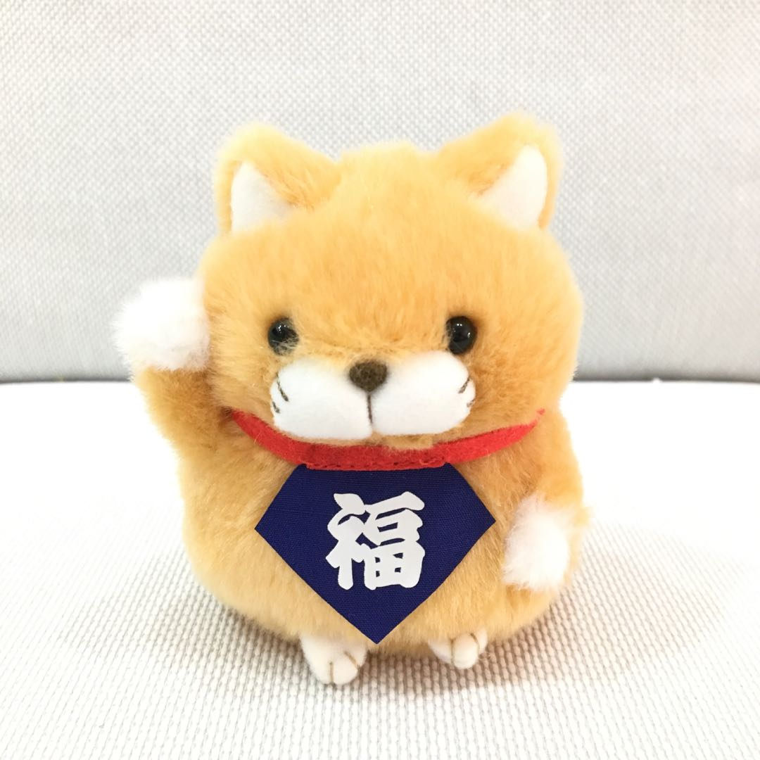 Authentic Hige Manjyu Lucky Cat Plush Keychain Toys Games