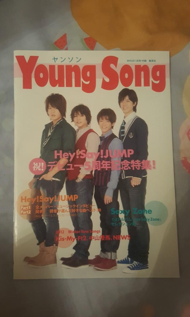 hey!say!jump! young song特集