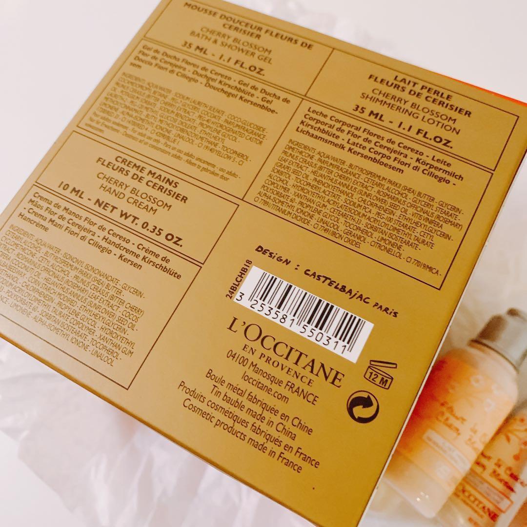 Fiori 04100.Loccitane Christmas Set Health Beauty Hair Bath Body On