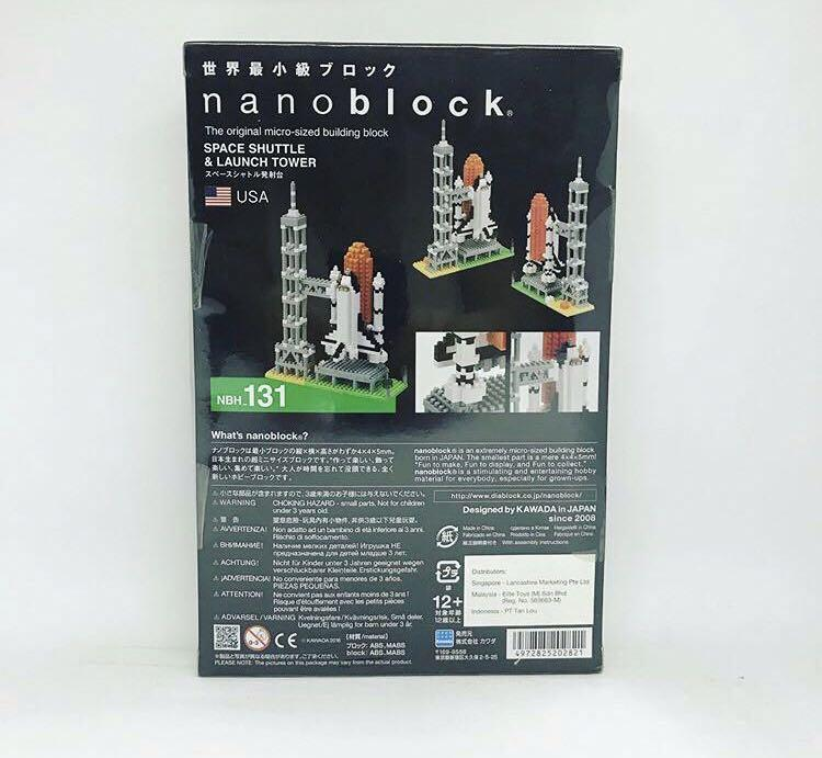 NEW NBH_131 Space Shuttle and Launch Tower Nanoblock