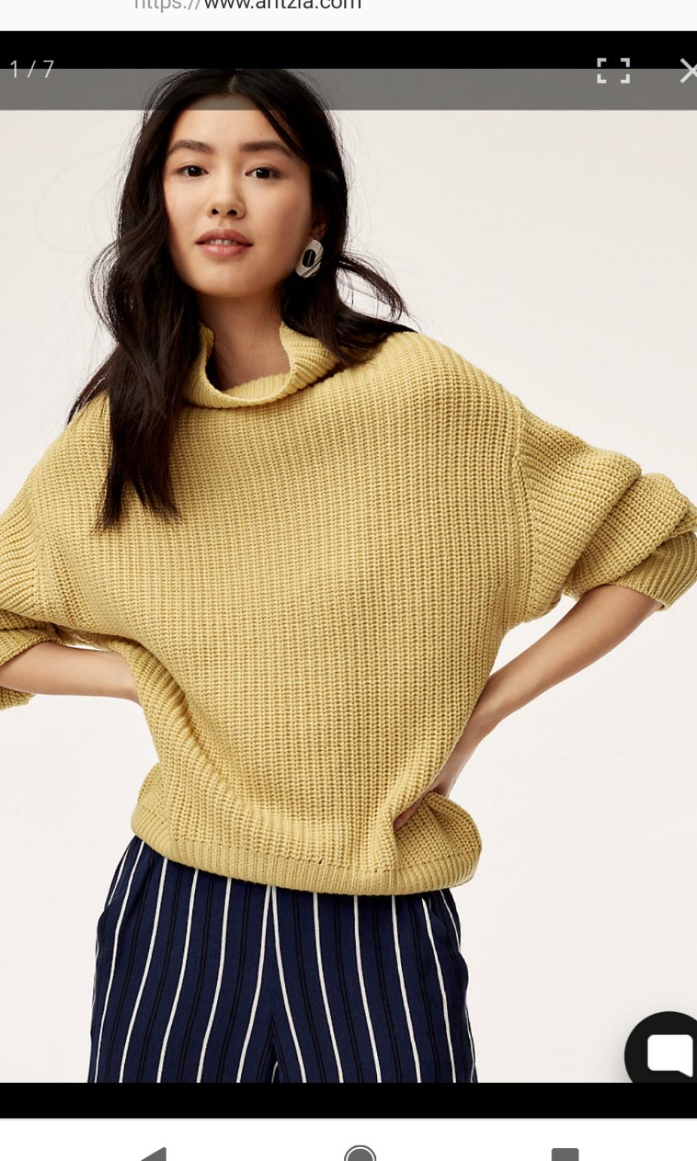 Wilfred Montpellier Sweater Small