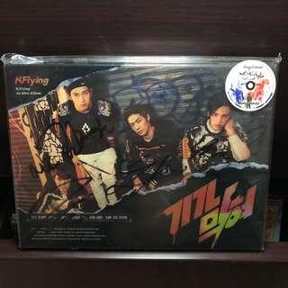 🚚 YEAR END SALE! 비매 N.Flying Awesome Autographed Album