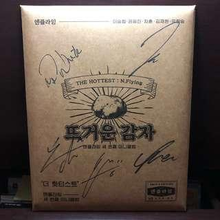 🚚 YEAR END SALE! 비매 N.Flying The Hottest Autographed Album