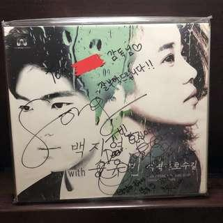 🚚 YEAR END SALE! 비매 Baek Ji Young x Song Yu bin (MYTEEN) Garosugil at Dawn Album (Signed by both + message) Autographed Album