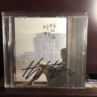 🚚 YEAR END SALE! 비매 Park Boram Sorry Digital Single Autographed Album