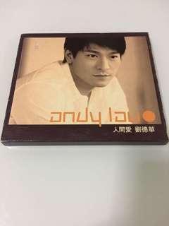 CD   Andy刘德华 人间爱 #xmas25