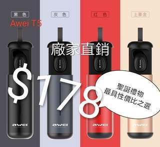 Awei T5 藍牙耳機(只有黑色)