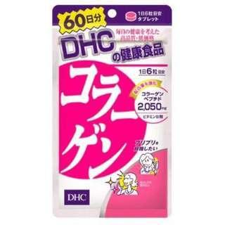 🚚 DHC系列 膠原蛋白60日份