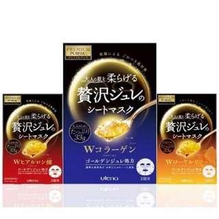 🚚 Utena PREMIUM PUReSA 贅沢黃金級 果凍面膜 3枚入