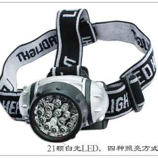 21 LED 4 Mode Headlamp Head Light Lamp Flashlight Hiking Camping Night
