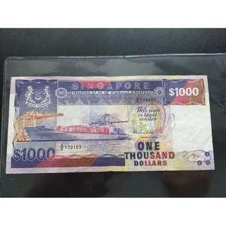 Rare Collection SINGAPORE Old Bank Notes $1000 - 021217