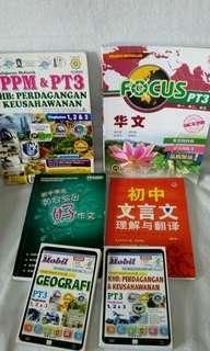 Pt3 Chinese reference books