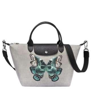 Longchamp Papillon Series1512/1515