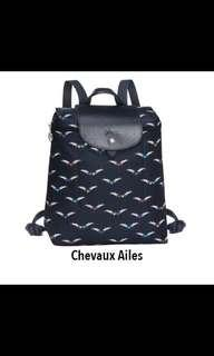 Longchamp Le Pliage Club Backpack 1699 in Chevaux Ailes