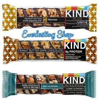 Be Kind Healthy Grains Granola Bar Peanut Butter Dark Chocolate Nuts Sea Salt Gluten Free High Protein Sugar Free Fat Free diet Snack Cemilan Camilan