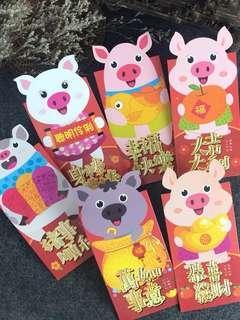 一包6个装2019猪年红包袋Red Packets