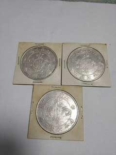 龍银.2800元.每只