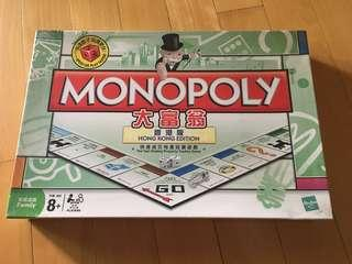 (全新)大富翁 Monopoly